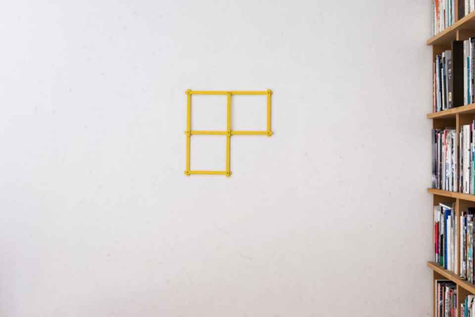 Image Nr:5 Deux mille millimètres d'infinis possibles, 2014